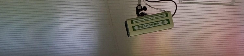 防犯カメラ 通販